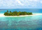 Продажа в Балашихе путевок на острова
