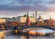 Путевки на отдых по России из Балашихи