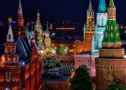 Отдых в России из Балашихи