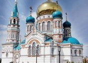 Туризм Россия (Балашиха)