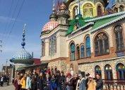 Храм трех религий (экскурсионные туры для школьников в Казань из Балашихи)